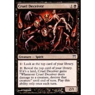 Cruel Deceiver