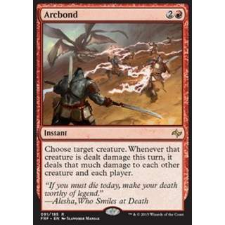 Arcbond