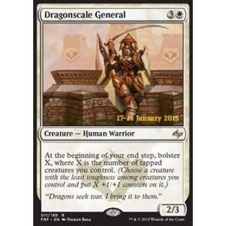 Dragonscale General (Version 1) - PROMO FOIL