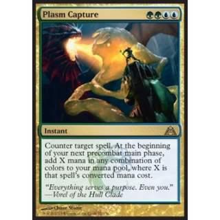 Plasm Capture
