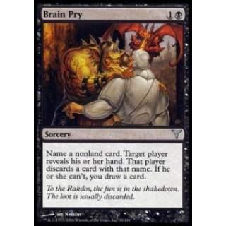 Brain Pry