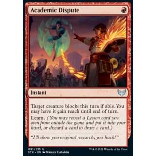 Academic Dispute